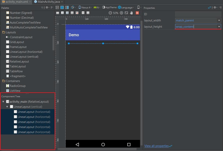 Android Studio-3