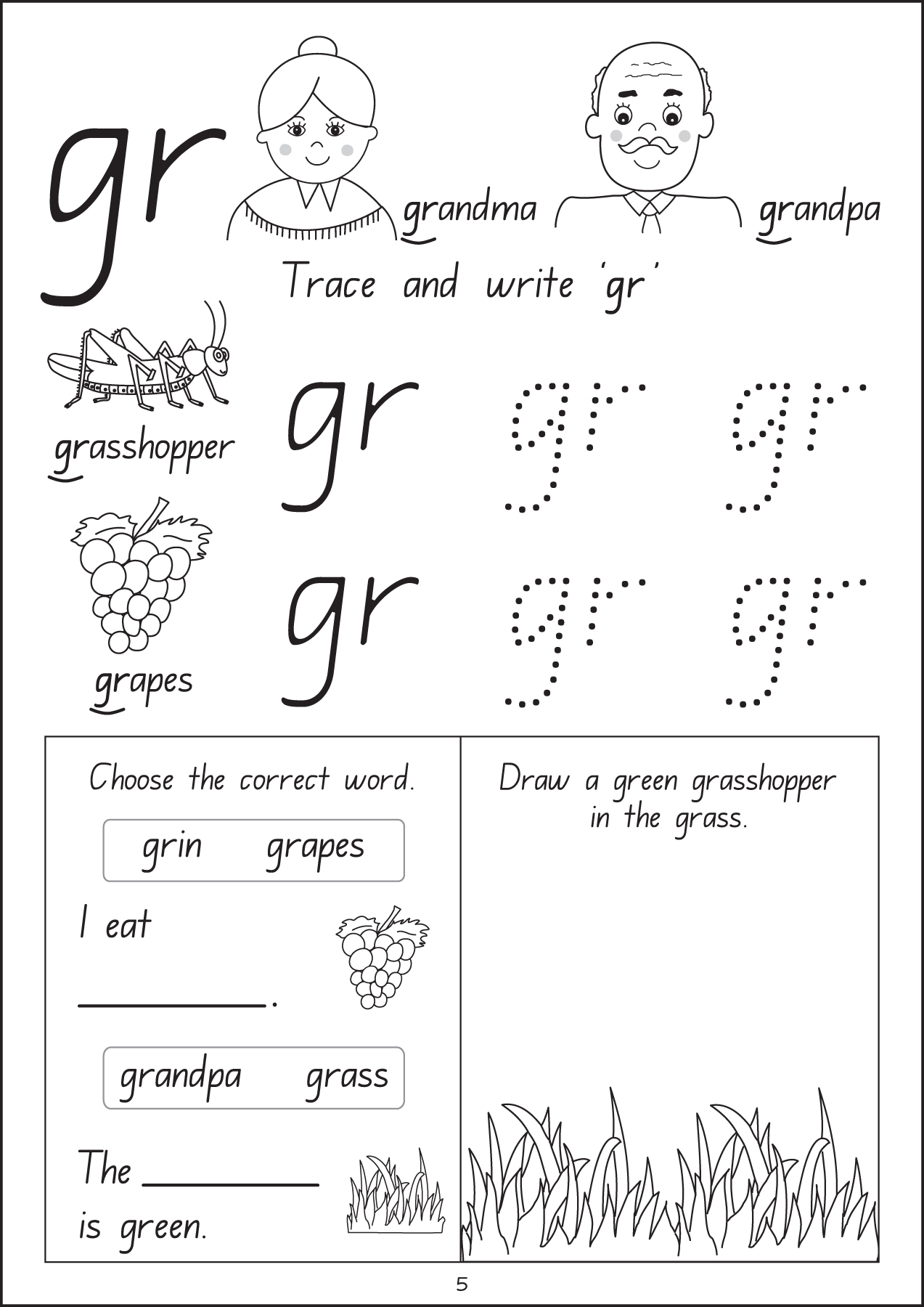 Gl Gr Worksheet