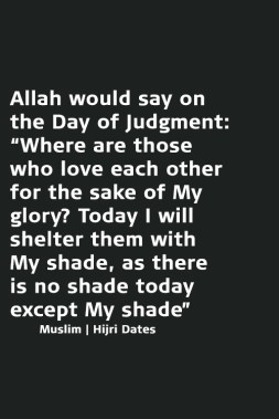 Hadith: Allah's shade