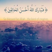 Blessed be Allah