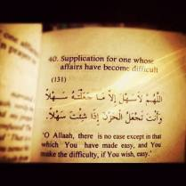 Duaa: For one whose affairs are difficult