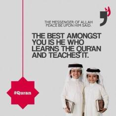 Hadith: Learn and teach the Quran