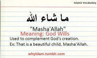 Islamic Vocabulary: Mashallah