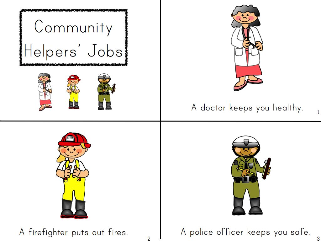 Community Helpers Unit Amp A Funny