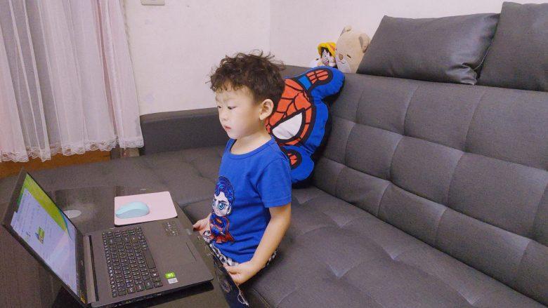 孩子在遊戲中學習沒壓力
