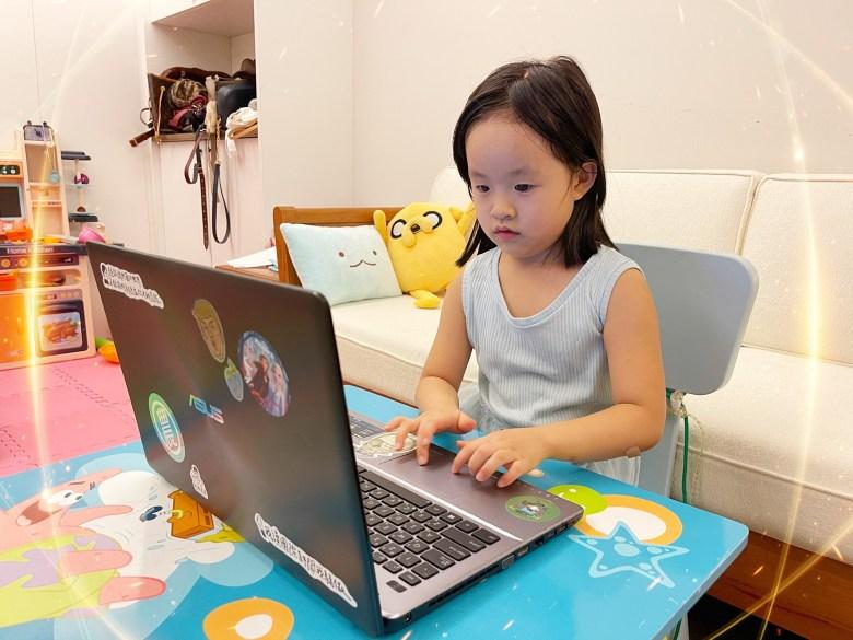 一對ㄧ家教式學習,讓孩子相當專注
