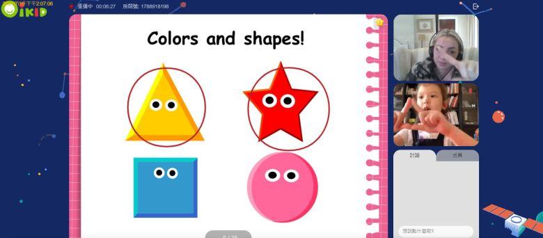 棉花糖手勢比三角形,並一同唸單字