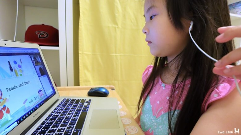 選擇最適合孩子的學習英文法