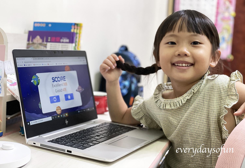 勇於開口就是好的開始!用玩樂帶領孩子踏出英文學習第一步