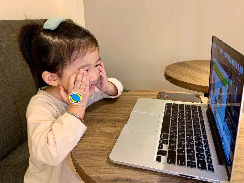 互動式教學讓孩子快樂學習