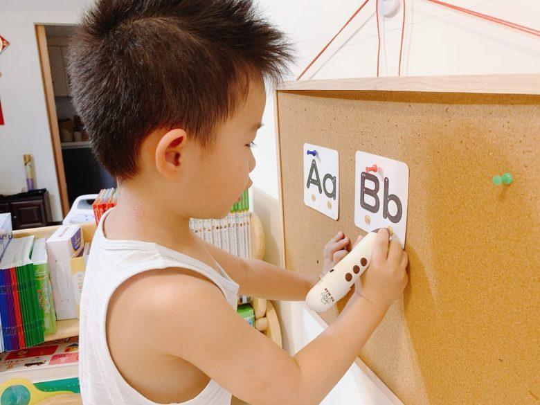 在家帶吵偉學習英文字母