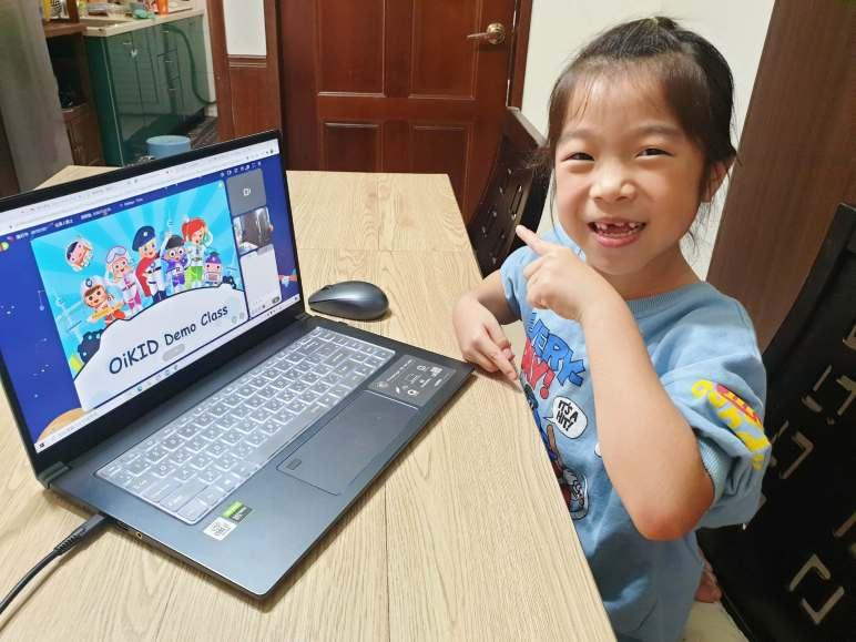研究完就立刻報名 OiKID 兒童英文線上學習