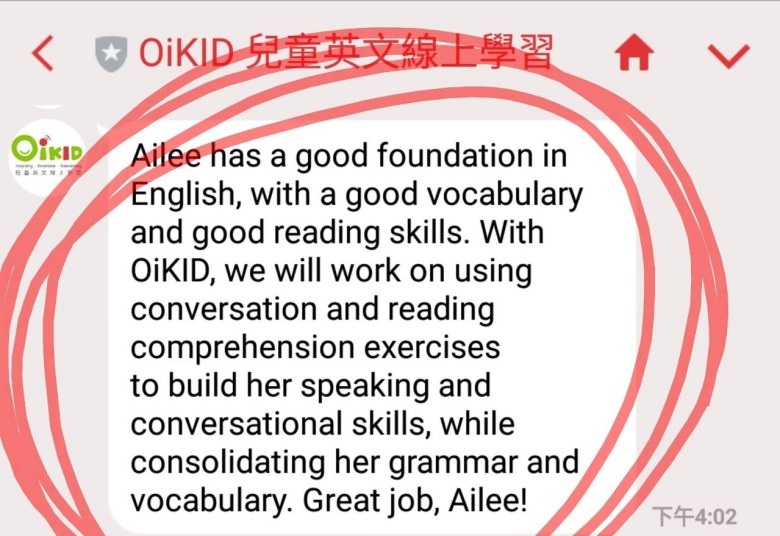 OiKID 評語