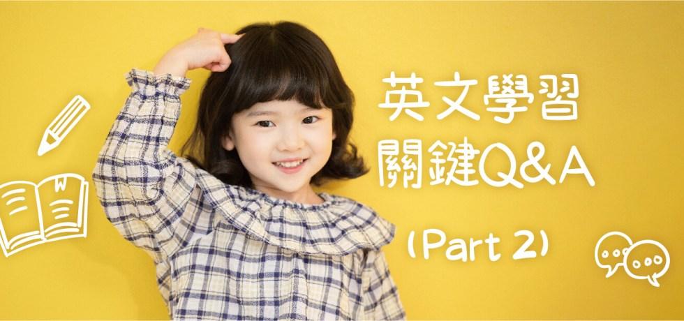 十大英語關鍵題(下)!