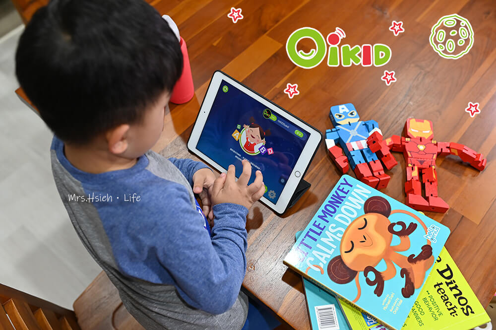 OiKID,在家輕鬆學英語!