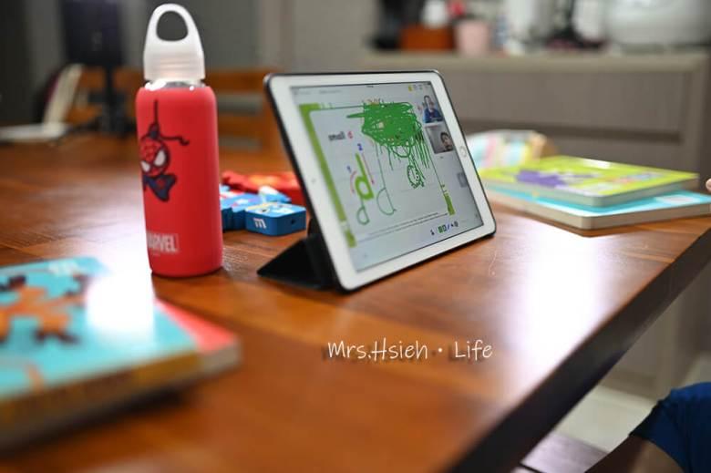互動式面板幫助學習