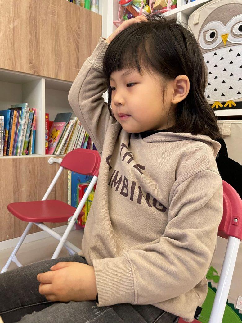 Nina剛開始上課很害羞