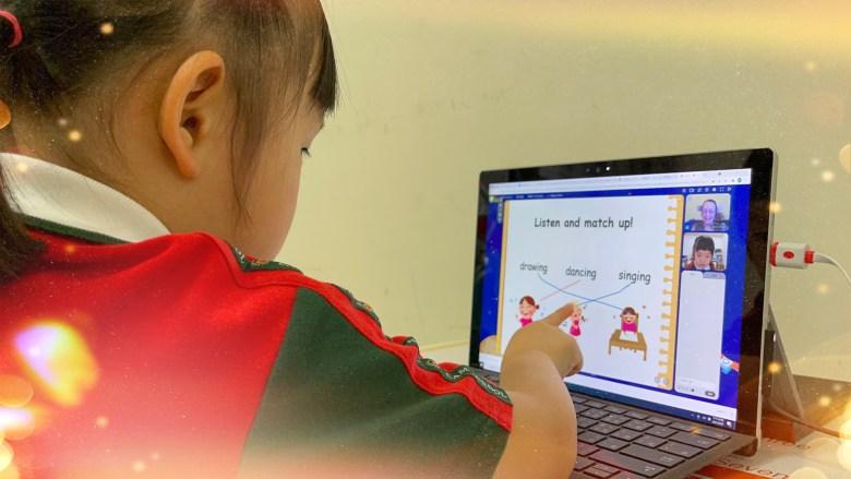互動式學習教材讓上課更有趣