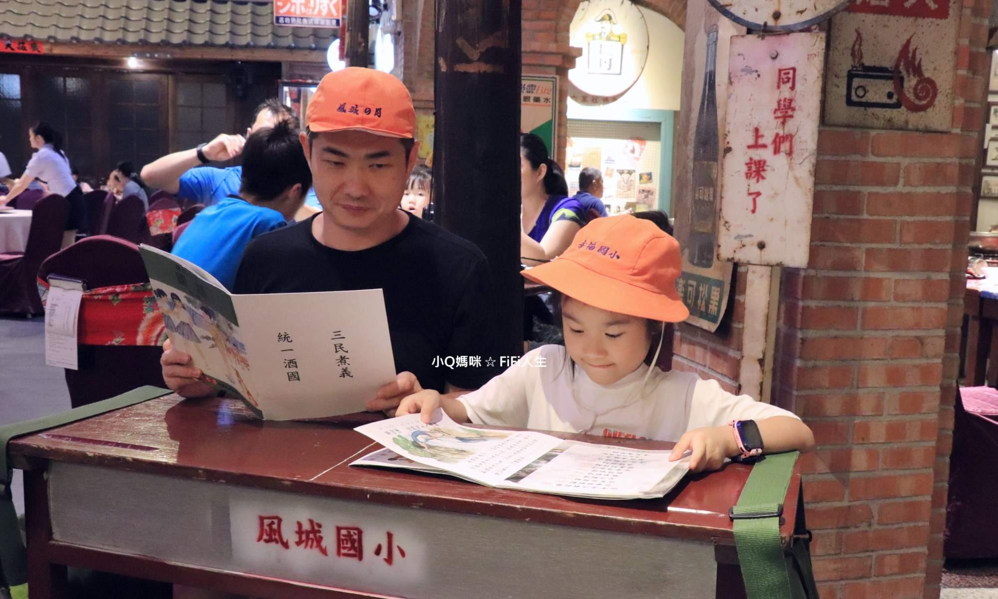 小學生練英文,增進口說與聽力