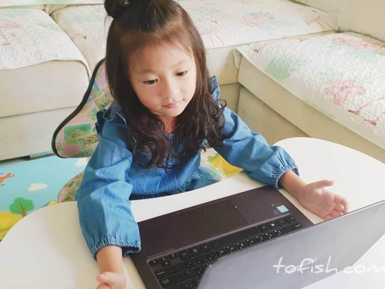 專為 3-15 歲孩子設計的資源共享平台