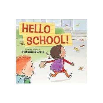 Hello! school