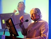 APJ Abdul Kalam – The missile man is no more