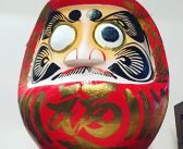 Daruma – what it is and How to use it?