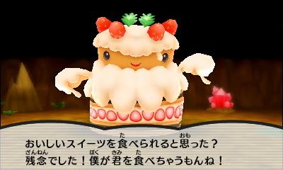 怪物のケーキ