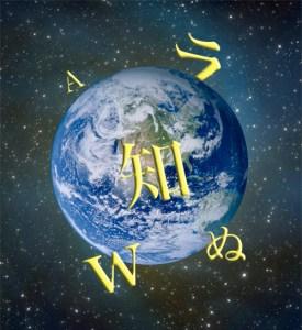 language-acquisition-theories-universal-.grammar