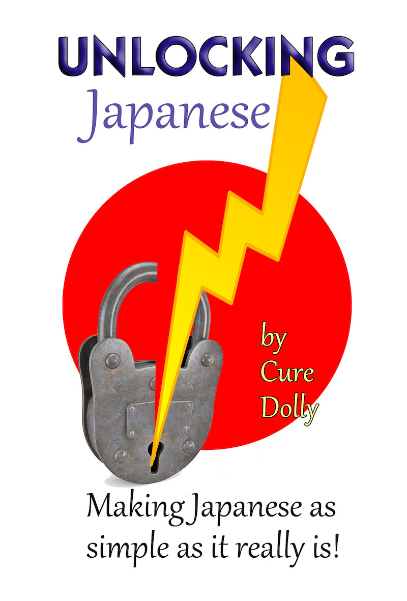 Kanji Symbols Fire Movement And Humanity Kawajapa Kawaii Japanese