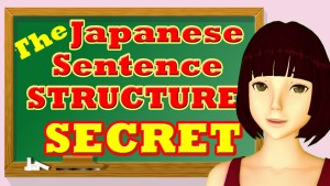 Japanese-sentence-structure