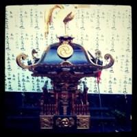 Omikoshi, Japanese portable shrine