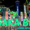 Osakabensmall