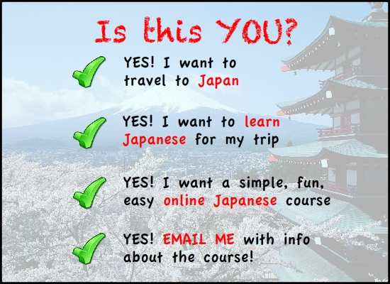traveljapanesesignup