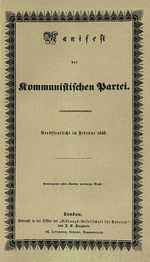 The Communist Manifesto first edition