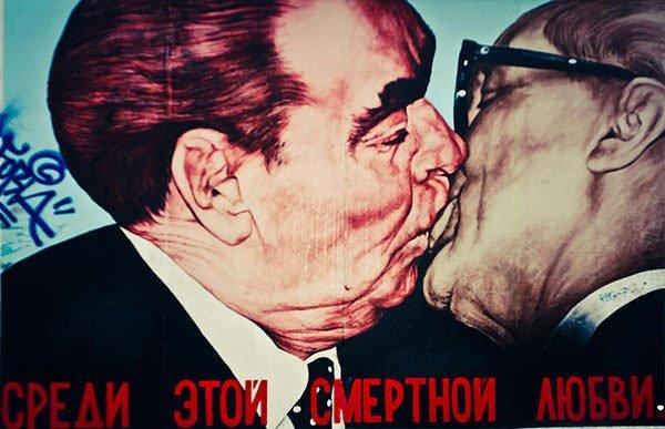 Fraternal Kiss (1990) - Dmitri Vrubel