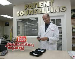 patient counselling