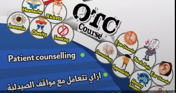 Different OTC Online Course