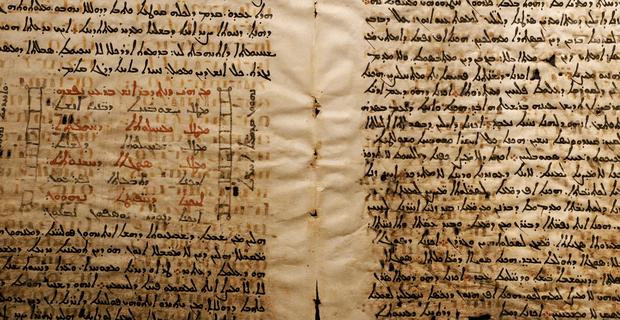 antique-paper