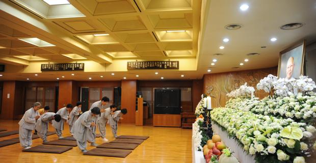 Korean-funeral