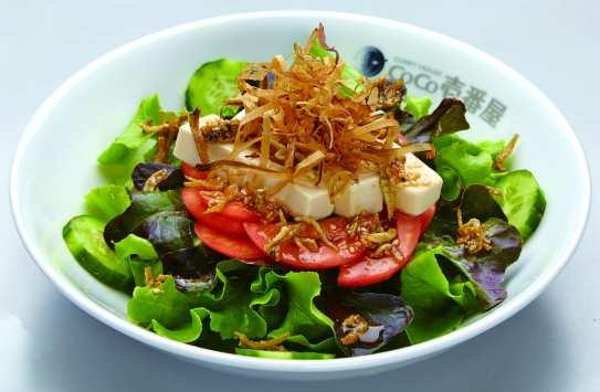 Tofu & Fried Fish Salad