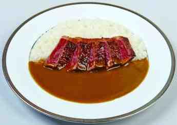 Wagyu Beef Steak Curry