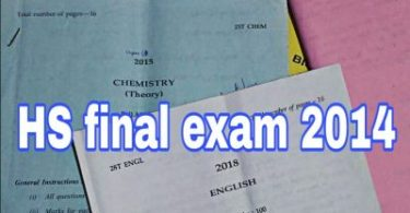 HS final exam question paper 2014