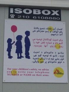 ChildSafetyIdomeni