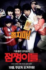Nonton Movie Ghost Sweepers Sub Indo