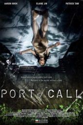 Nonton Online Port of Call Sub Indo