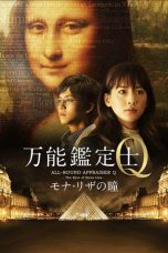 Nonton Movie All-Round Appraiser Q: The Eyes of Mona Lisa Sub Indo