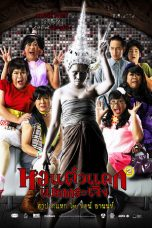 Nonton Movie Oh My Ghosts Sub Indo