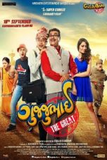 Nonton Movie Gujjubhai the Great Sub Indo