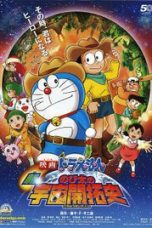 Nonton Movie Doraemon: The New Record of Nobita, Spaceblazer Sub Indo